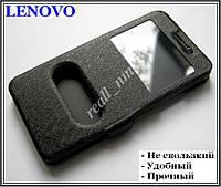 Черный чехол для Lenovo Vibe K5/K5 plus чехол-книжка DWC a6020, фото 1