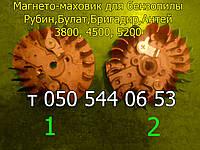 Магнето - маховик для бензопилы Рубин, Булат, Бригадир, Антей