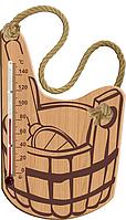 Термометр для сауны Ковш ТС-7