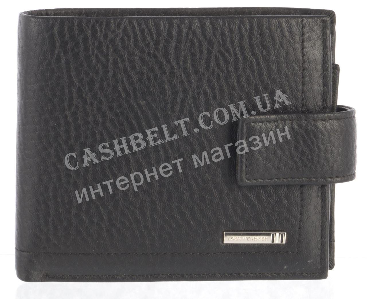 Вместительный стильный кожаный мужской кошелек из мягкой кожи Loui Vearner art. LOU83-1077A черный