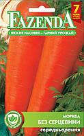 Морковь без сердцевины 20 г среднеранняя