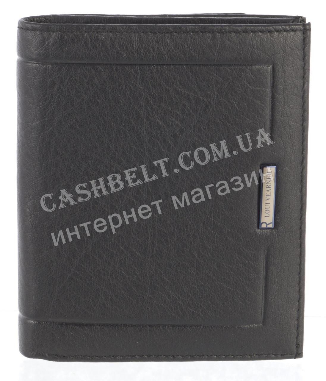 Небольшой стильный кожаный мужской кошелек из мягкой кожи Loui Vearner art. LOU109-520A черный