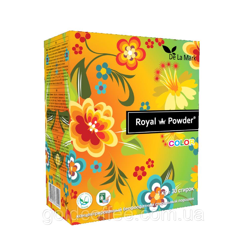 Royal Powder Color 1 кг. Концентрований безфосфатний пральний порошок