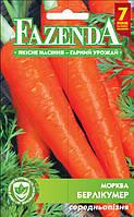 Морковь Берликумер 20 г среднепоздняя