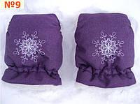 Муфта-рукавички на ручку коляски и санок (лен)