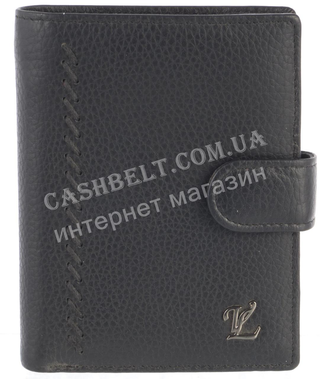 Элитное стильное кожаное мужское портмоне из мягкой кожи Loui Vearner art. LOU20-368A черный