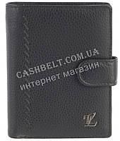 Элитное стильное кожаное мужское портмоне из мягкой кожи Loui Vearner art. LOU20-368A черный, фото 1