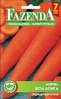 Морковь Вита Лонга 20 г среднепоздняя