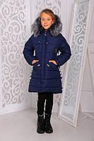 Детская зимняя куртка на подростка девочку на рост от 122см до 146см