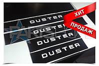 Защитные наклейки на пороги Renault Duster