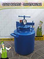 Автоклав бытовой 16 банок (0,5 л.) для домашнего консервирования