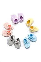 Пинетки для новорожденного утепленные футер цвета в ассортименте размер 18-24