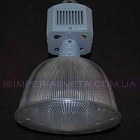 Промышленный подвесной светильник IMPERIA одноламповый LUX-65453