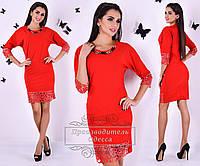 Красное платье с рукавом летучая мышь