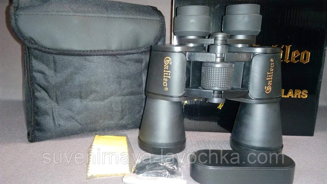 Бинокль 20x50 - Galileo Фирменная качественная Оптика