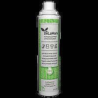 Кондиционер-ополаскиватель Royal Powder для белья с ароматом карпатских гор, 750 гр