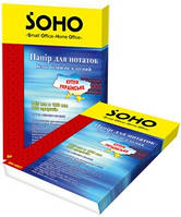 Блок бумаги для заметок Soho SH-1051