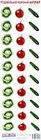 Раздаточный разрезной материал (овощи) 2995