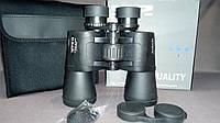Армейский Туристический Бинокль 20x50 - BEСK