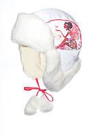 Детская шапка ушанка для девочки белая