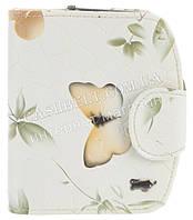 Лаковый прочный женский кожаный кошелек высокого качества BRAUN BUFFEL art. YS5026-1 белый/бабочки