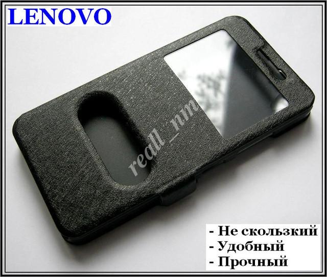 чехол книжка для Lenovo K5 Plus