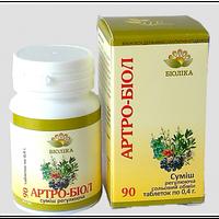 Натуральные лекарства для суставов оренбург лечение суставов стоимость