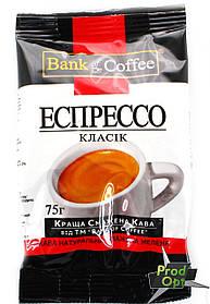 Кава мелена Bank of Coffee Еспрессо Класік 75 г