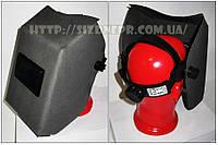 Щиток сварщика (электрокартон) тип НН-С-405-У1