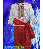 Костюм  украинца для малышей, украинский народный костюм , купить оптом и розницей,MK 1408 KRKМ-0008