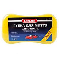 Губка для мойки 0.5 кг (220х120х60 мм) Carlife СL-411 Special
