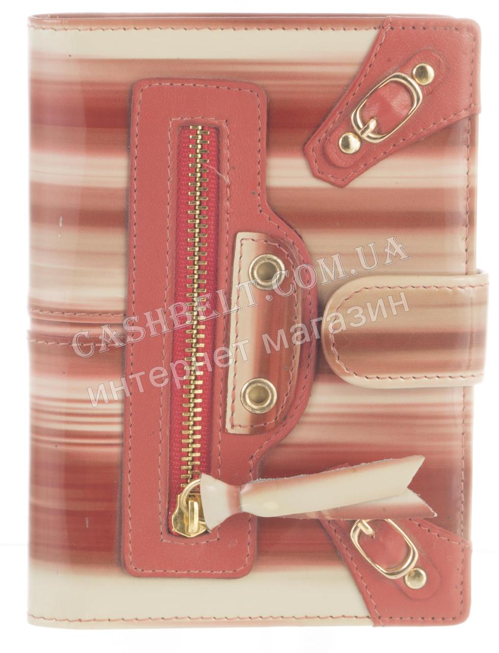 Стильная лаковая кожаная обложка-документница высокого качества Rog Bon art.R6130 красные полосы