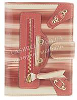 Стильная лаковая кожаная обложка-документница высокого качества Rog Bon art.R6130 красные полосы, фото 1