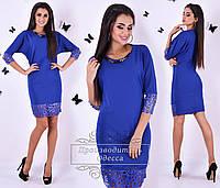 Синее платье с рукавом летучая мышь перфорация