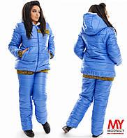 Теплый костюмчик: курточка+брюки