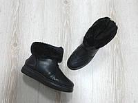 Зимние короткие ботинки черные