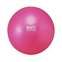 Гимнастический мяч 65см розовый Solex