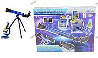 Телескоп и Микроскоп. Набор Детский 2 в 1. CQ-031