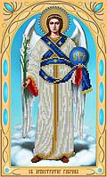 Схема для вышивания бисером икона Святой Архангел Гавриил АС3-004