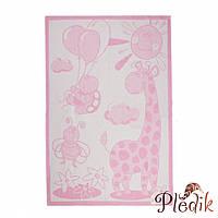 Детское хлопковое одеяло-плед 110х140 Vladi Жираф розовый