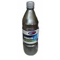 Мовиль-2 Автотрейд, 0,5 л