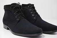 Мужские замшевые синие зимние ботинки
