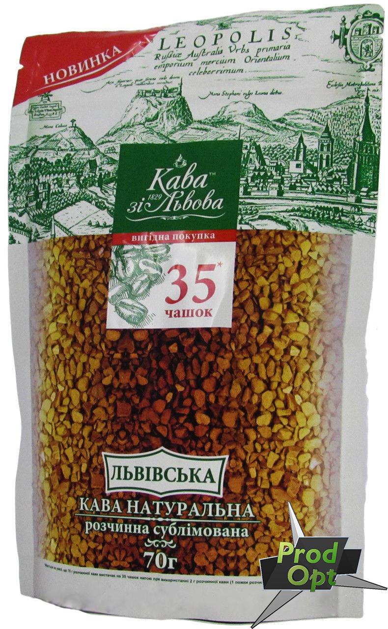 Кава зі Львова розчинна, сублімована, Львівська 70 г