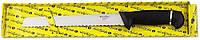 Кухонный нож Grossman RG-7 для хлеба MHR /05-2