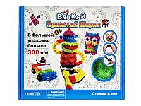Мягкий конструктор липучка bunchems 300 Вязкий пушистый шарик, шарики липучки