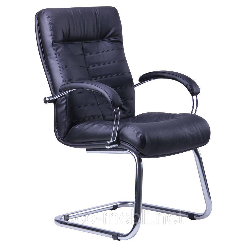 Конференц-крісло Оріон CF ХРОМ