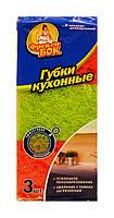Губки кухонные Фрекен Бок для удаления стойких загрязнений и усиленного пенообразования - 3 шт.