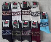 Носки шкарпетки махровые зимние женские стрейч 23р, 25р Червоноград
