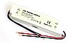 Блок питания герметичный 60Вт 12V пластик (для светодиодных лент, модулей, линеек)