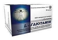 L-Глютамин капсулы  улучшения мозговой деятельности, нормализации работы нервной системы (50шт, Украина)